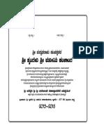 kannada_panchanga_2015-16.pdf