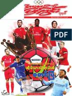SportsView(Vol 4, No 31)
