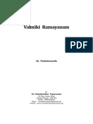 1 Bala Kandam pdf | Rama | Sita