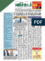 06.08.2015 Manichudar Tamil Daily E Paper