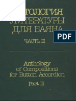 Antologia bayana 3