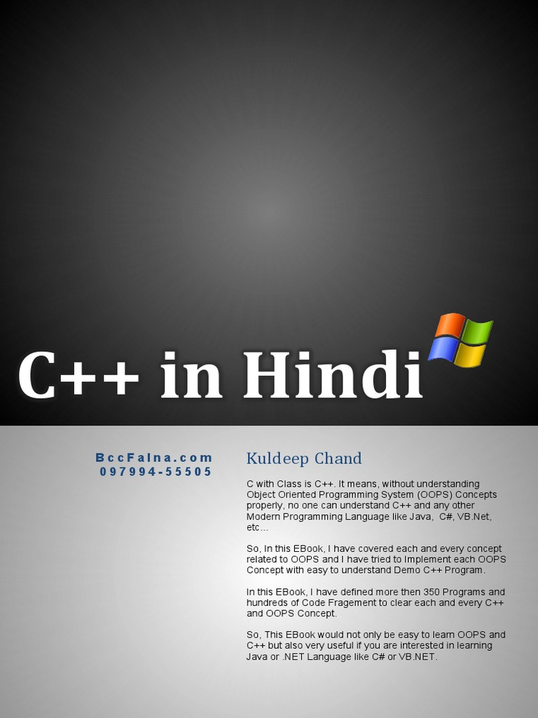C++ in Hindi | Constructor (Object Oriented Programming