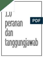 File Divider 2015