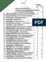 Mundakopanishad Sankarabhashya With Anandagiris Tika Sankaranandas Dipika