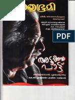 Anantharam Sangeetham Undayi.compressed