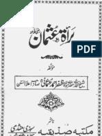 Baraat e Usman (RA) by Sheikh Ul Hadith Zafar Ahmad Usmani (r.a)