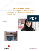 Middle East Islamic Finance Survey