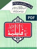 Hazrat Fatmah (RA) by Sheikh Abu Rehan Ziaur Rahman Farooqi (r.a)