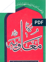 Hazrat Muawiyah (Ra) by Sheikh Abu Rehan Ziaur Rahman Farooqi (r.a)