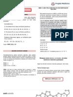 Matematica Resumo Teorico Exercicios Mmc Mdc Eduardo Viana