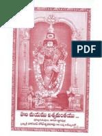 SriVenkateswaraVaibhavam