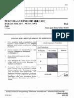Percubaan UPSR 2015 - Kedah - BM Penulisan