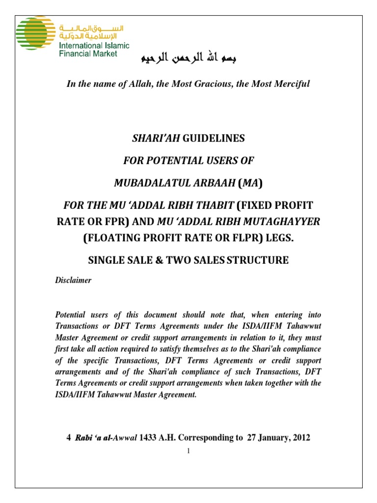 Shariah guidelines for potential users of mubadalatul arbaah ma shariah guidelines for potential users of mubadalatul arbaah ma swap finance market economics platinumwayz