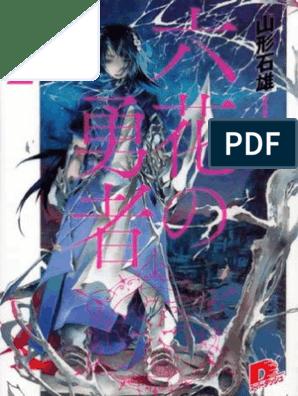 Rokka No Yuusha Volume 2 [English]