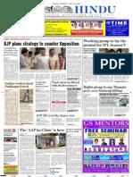 Delhi, Monday, July 20, 2015