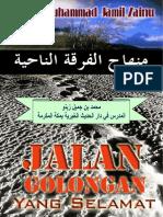 Minhaj Firqoh Najiyah eBook