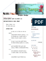 ओशो गंगा_ Osho Ganga_ अष्टावक्र महागीता--(भाग--4) प्रवचन--14