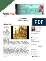 ओशो गंगा_ Osho Ganga_ अंगुलीमाल--कहानी