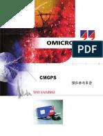 cmgps.PDF