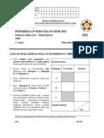 Percubaan UPSR 2015 - Melaka - Alor Gajah - BM Penulisan