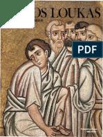 Chatzidakis. Byzantine Art in Greece