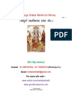 Maa Durga Shabar Mantra for Money