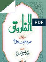 Al Farooq [RA] by Allama Shibli Nomani (r.a)