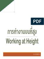 56-2.pdf