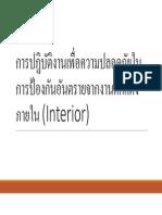 56-3.pdf