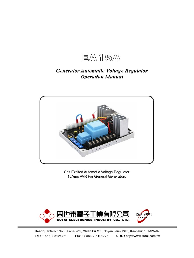 Ea15a Manual Enpdf Electric Generator Mains Electricity Function Schematic In Addition Avr Circuit Diagram