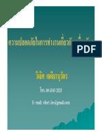 56-6.pdf