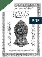 Naalain - Jalal Pasha