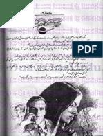 Raigzar-e-Tamana by Maha Malik - Urduinpage.com