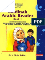 Madinah Arabic Reader – Book 1 - PDF