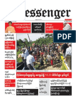 The Messenger Daily Newspaper 10,August,2015.pdf