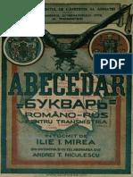 Abecedar Româno-rus Pentru Transnistria