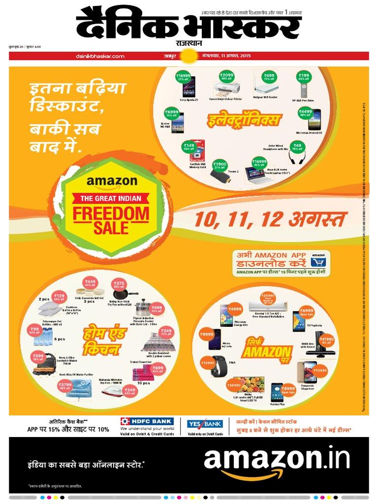 Danik-Bhaskar-Jaipur-08-11-2015 pdf