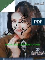 Kiran digest august 2015 Www.kitaabdost.com