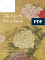 Xuanji Yu - The Clouds Float North