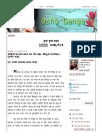 ओशो गंगा_ Osho Ganga_ पंचेंद्रियों का संबर करने वाल पाँच बोद्ध—भिक्षुओं का विवाद—(कथा—69)