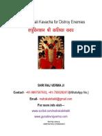 Goddess Kali Kavacham to Destroy Enemies