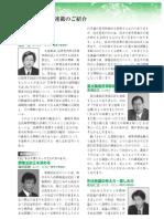 2010年「法学教室」新連載