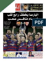 3246.pdf