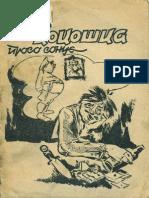 Gladna_kokoska_proso_sonue.pdf