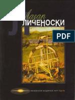 Lazar Licenoski.pdf