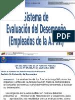 evaluacion de desempéño de empleados publicos