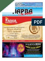 Narva33.pdf