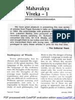 Mahavakya Viveka - 1 012008
