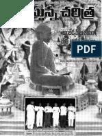 Nadustunna Charitra 2006-05-01 Volume No 14 Issue No 05