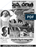 Nadustunna Charitra 2006-06-01 Volume No 14 Issue No 06